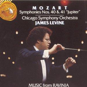 """Image for 'Mozart: Symphony No. 40 / Symphony No. 41 (""""Jupiter"""")'"""