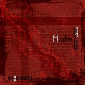 Image for 'Hades / 蛾裸'