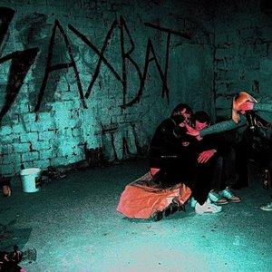 Bild för 'Захват Зомби'