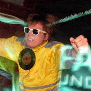 Bild für 'DJ Afeks Tvin'