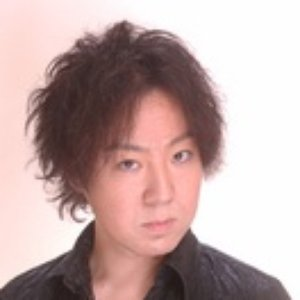 Bild für 'Kirii Daisuke'