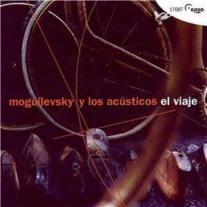 Bild für 'Recuerdos De Un Viaje Imaginario'