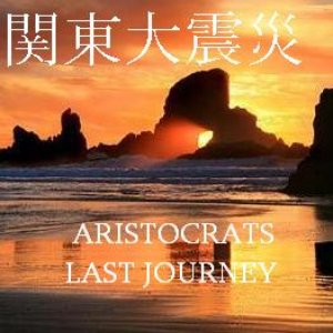 Image for 'ARISTOCRAT'S LAST JOURNEY'