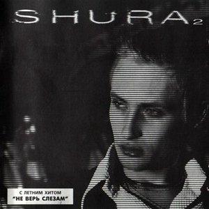 Image for 'shura 2'