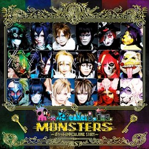 Image for 'MONSTERS〜ポケットの中にはJUNK STORY〜'