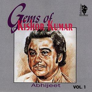 Imagem de 'Gems Of Kishor Kumar'