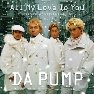 Image for 'All My Love To You'