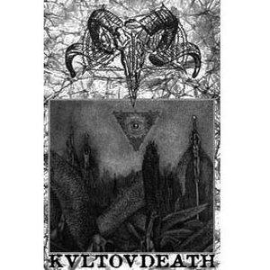 Image for 'KultOvDeath'