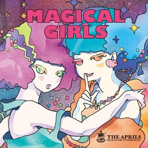 Image for 'MAGICAL GIRLS'