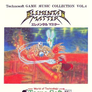 Image for 'Technosoft GAME MUSIC COLLECTION VOL.4 ~ Elemental Master'