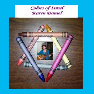 Image for 'Colors of Israel'