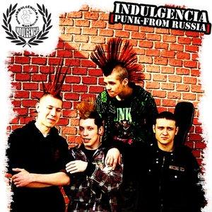 Image for 'Индульгенция'