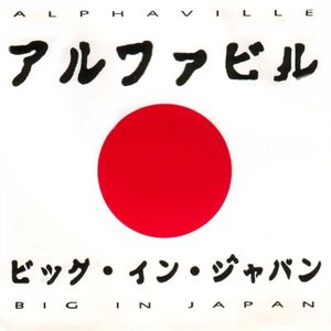Image for 'Big in Japan 1992 A.D.'