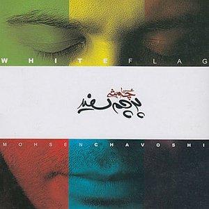 Image for 'Parcham-e-Sefid(White Flag)'