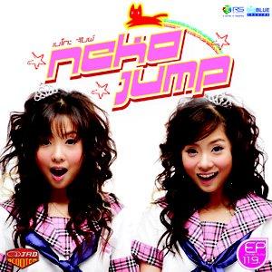 Imagen de 'Neko Jump'