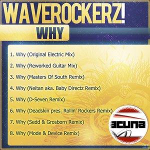 Image pour 'Waverockerz'