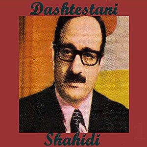 Image for 'Dashtestani'