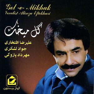 Image for 'Gol-E-Mikhak'