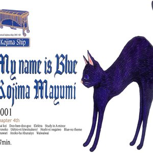 Image for 'My Name Is Blue'