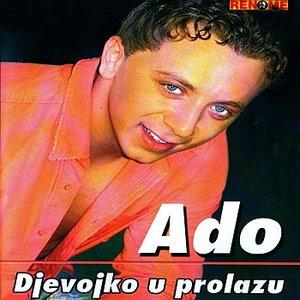 Image for 'Djevojko U Prolazu'