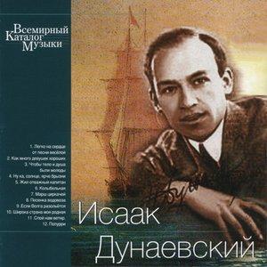 2 декабря что за праздник в россии