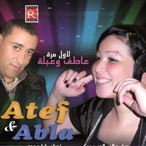 Image for 'Sar haka el houb'