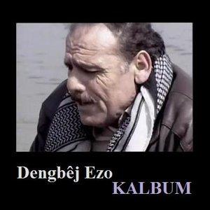 Image for 'Kalbum'