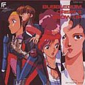 Image for 'Bubblegum Crisis 3: Blow Up'
