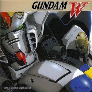 """Shin Kidousenki Gundam Wing: Operation 1""的封面"
