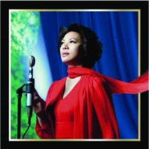 Image for 'Tsai Chin Concert Hall'
