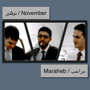 Image for 'Maraheb'