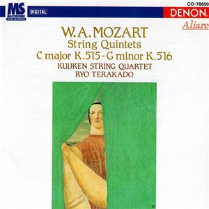 Image for 'Mozart: String Quintets'