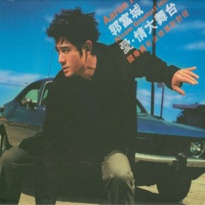 Image for 'Aaron Kwok Nicam Greatest Hits 2002'