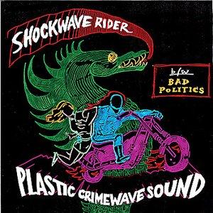 Bild für 'Shockwave Rider'