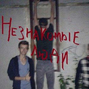 Image for 'Очкарик Жора'