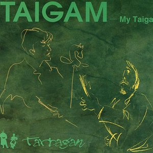 Bild für 'Tarbagans-Tarbagannar'