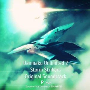 Image pour 'Danmaku Unlimited 2 / Storm Strikers Original Soundtrack'
