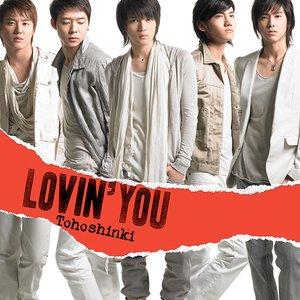 Bild för 'Lovin' you'