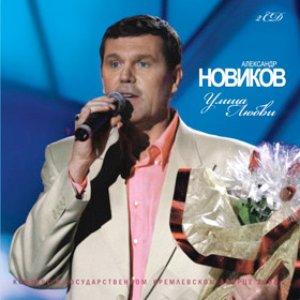 Image for 'Красивоглазая'