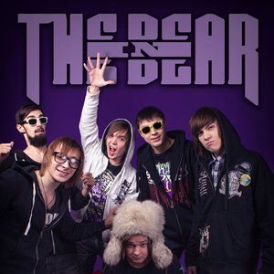 Image for 'The Bear in the Bear'