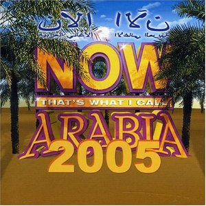 Image for 'Now Arabia 2005'