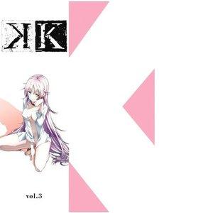 Image for 'K vol.3 特典CD'