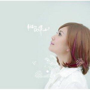 Imagem de '梁静茹 Jasmine Leung'