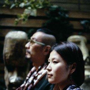 Imagen de '枕草子'