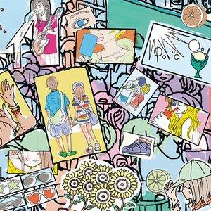 Image for '君と夏フェス'