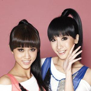Bild för 'China Dolls'