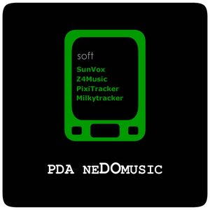 Image for 'PDA neDOmusic'