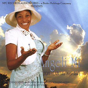 Image for 'Mimo L'Oluwa (Medley)'