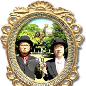 Image for '風博士'