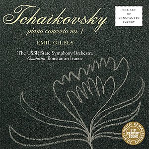 Image for 'Tchaikovsky: Piano Concerto No. 1'